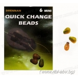 Конектори Drennan Quick Change Beads