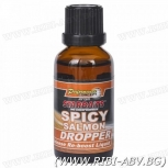 STARBAITS DROPPER SPICY SALMON