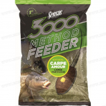 Захранка Sensas Method Feeder Carp Amour